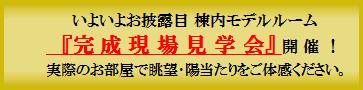 左無題5!!